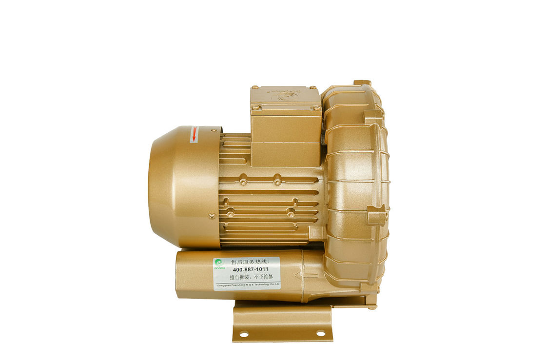 3 Phase 3KW High Pressure Regenerative Air Blower For Material Lifting